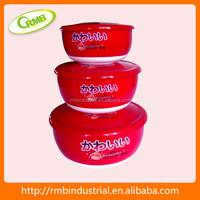 3 pcs fashion 2 colors with lids plastic japanese bowl set