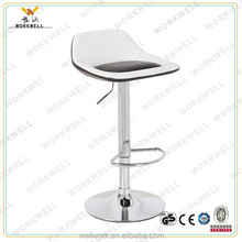 WorkWell Promotional Bar Furniture Bar Stool Chair/Swivel Bar StoolKW-B2089a
