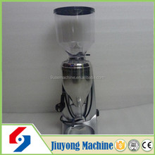 China famous brand commercial grinder coffee