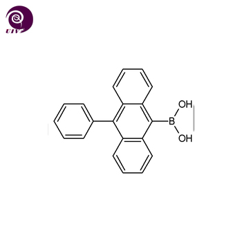 9 9-dimethyl-9H-fluorene-2yl boronic acid[CAS333432-28-3]