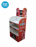 Factory price high quality cardboard floor POS display stand