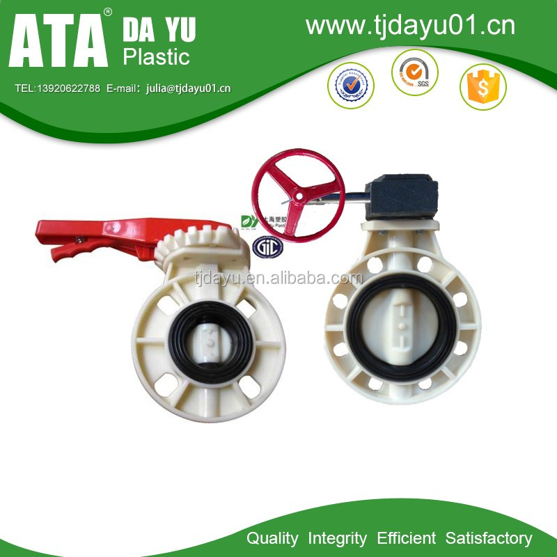 ABS butterfly valve white body red handle good for agricultureal irrigation pipe
