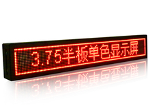 Single color led controller semi outdoorled panel display 8x8 red led dot matrix display f3.75 led display module