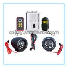 on-board beret motorcycle alarm/alarm system motorcycle/rfid motorcycle alarm