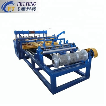 China competitive price brick force wire mesh machine