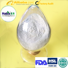feed food powder enzyme lipase