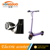 Adult Electric Scooter with Seat and Lights On Sides
