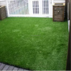 China Supply Free Sample Artificial Grass