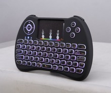 h9 backlight keyboard colorful ,luminance adjustable ,rechargeable battery mini keyboard