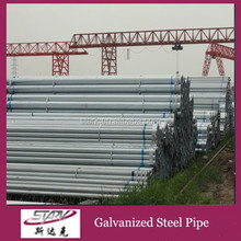 Near the tianjin port galvanized steel tube