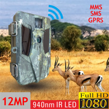 940nm Ereagle Antenna GSM IR Track Surveillance Surveys Game Camera for Wide Birds Hunting