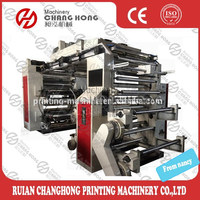 Four-Color Flexography Printing Machine