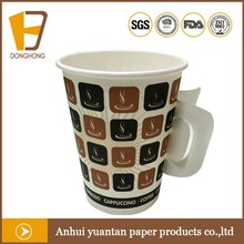 Ok Check Price China AnHui Free sample Middle east market holder paper cup