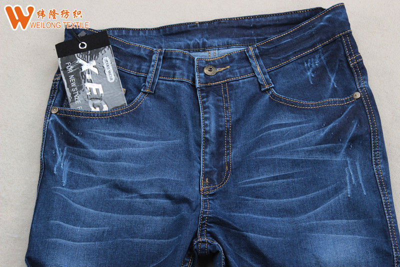 B2461-A denim brand name designer jeans