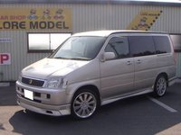 2000 HONDA STEP WGN DELAXY F AERO /Wagon/ Used car From Japan / ( bl0010 )