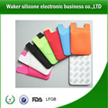 hot sell new design 2017 RFID card holder
