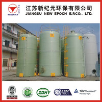 FRP water tanks/FRP Sand Filter Tank by china suppliers