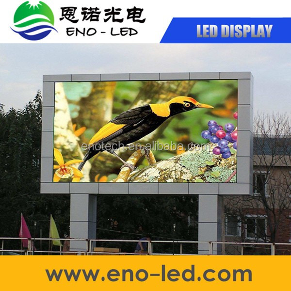DIP / SMD HD P4 P5 P6 P8 P10 P16 P20 outdoor led display/ led screen / rental led display