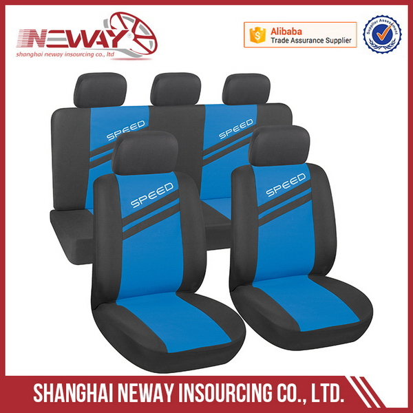 New Wholesale special discount car seat cover brand