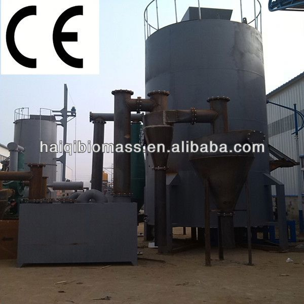 200KW new high efficiency designed the city waste recycled biomass small gasification power plant for sale