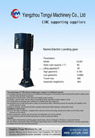 heavy duty DL28T High quality electric jack