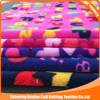 China Keqiao wholesale supplier coral fleece printing fabric for hometextile
