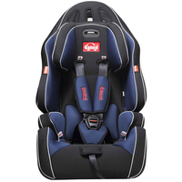 2017 newest design blue color baby car seat for sale