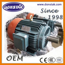 External fan cooled 10HP small asynchronous motor