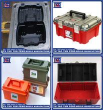 Custom design Plastic tool box mould/abs mould injection tool parts