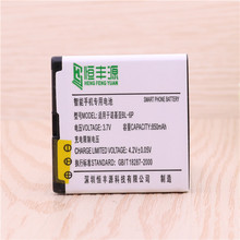 High quality for Nokia BL-6p MOBILE PHONE BATTERY FOR Nokia 6500C 7900