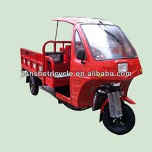 China cabin cargo tricycle with sunshade