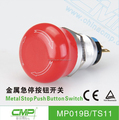 CMP mounting diameter 19mm aluminium mushroom red head emergency stop switch protected ip67