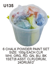6 COLOR CHALK POWDER PAINT SET