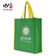 Fancy recycle decorative pp non woven beer wine bag