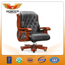2015 office products hot sale hongye office chair A-012