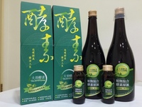 DA JIN Enzymes Sustain Energy and Reduce the Total Number of Calories Eaten In a Day Botanical Fermented Enzyme Liquid