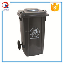 2015 Recyclable large size outdoor park public 240 liter wheelie bin with lid