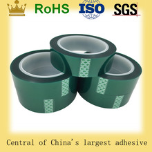 Silicone adhesive single high temperature polyester tape powder coating