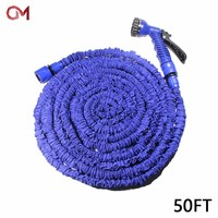 3 Times Expanding Magic Expandable Flexible X H Water Hose Garden
