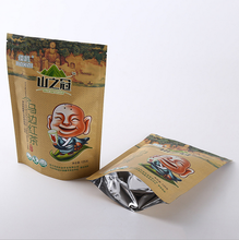 250g 500g 1kg ODM ziplock food packaging bag China customized brown kraft paper bag with window and zipper