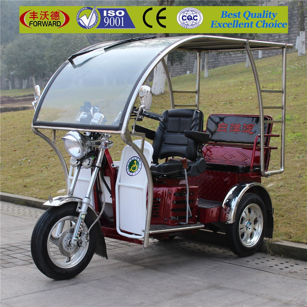 2015 mini scooter tuk tuk vendre tricycle id de produit. Black Bedroom Furniture Sets. Home Design Ideas