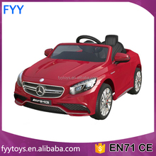 2015 hot selling licensed electric baby ride on car with remote control, ride on toys
