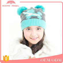 New fashion wholesale promotional lovely kids knitted baby two pom pom beanie hats with cartoon pattern