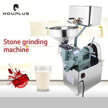 soybean milk making machine/grinding machine easy to operate electric soybean rice milk making machine