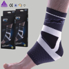 Factory price top qulity ankle support outdoor sports fitness training Far-infrared ankle protect support