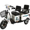 cheap electric tricycle for disabled people manufacturer in China