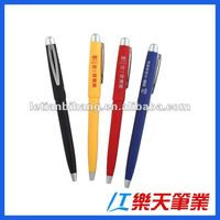 Push Action Plastic Pen for Hotel hilton ball pen
