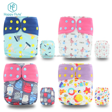 Happy flute Reusable Washable Adjustable One Size Pocket Cloth Diapers