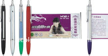 Banner ballpen with metal clip