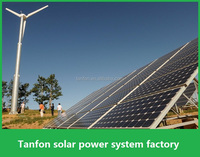 2016 green energy high efficient wind solar hybrid power system low rotating speed on-grid wind turbine for domestic use